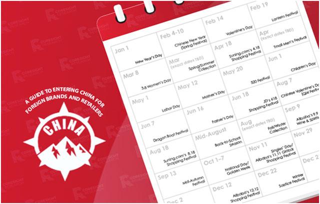 China 2019 Retail Calendar for Key Festivals and Holidays - Part 2