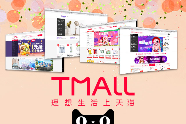 Success in China E-Commerce: Your Tmall 101 | Coresight Research
