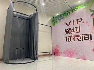 China Fitting Room Post-Coronavirus