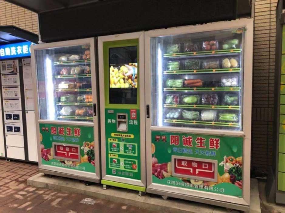 Fresh-produce vending machine in a community area in China