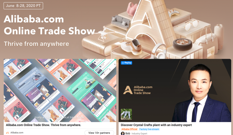 trade show page on Alibaba